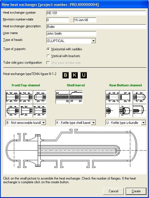 Πρόγραμμα υπολογισμού εναλλακτών θερμότητας